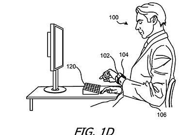 アップル、腕を上げるとスリープから自動復帰するスマートウォッチ--特許を取得 - CNET Japan