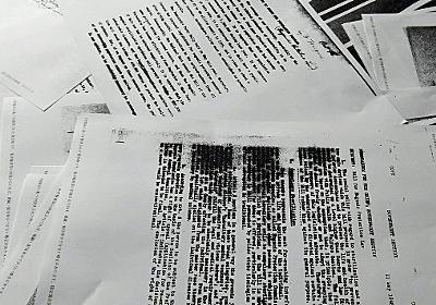 強制不妊手術:GHQ「医学的根拠不明」 日本側押し切る - 毎日新聞