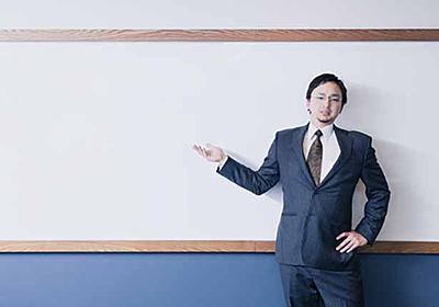 ねずみ講とマルチ商法と家元制度とフランチャイズの違い   定年起業のためのウェブコンサルティング