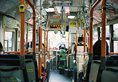 都営バスが無料の無線LANスポットに。12月20日から開始です | ギズモード・ジャパン