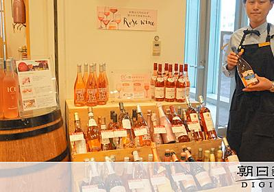 赤と白のいいとこ取り 万能ロゼワイン、どんな料理にも:朝日新聞デジタル