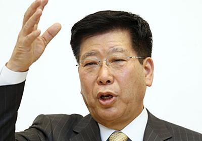 新元号は「日本を元気に」 衛藤首相補佐官が予想 | 共同通信