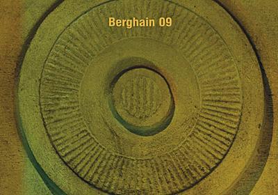 Berghain 09 | Ostgut Ton