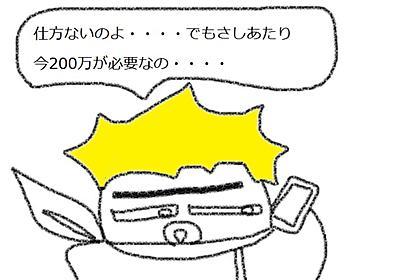 11月1日は「サービス介助の日」~サービス介助士って知ってる?(*´▽`*)~ - kanahiroの今日は何の日
