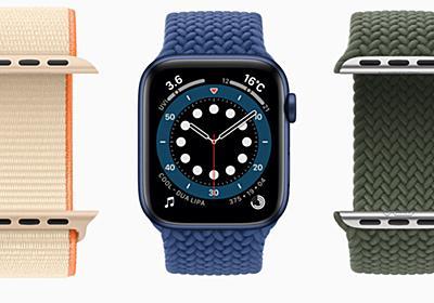「Apple Watchはバンドが合わない時に本体ごと返却しなければならない」方針をAppleが転換 - GIGAZINE