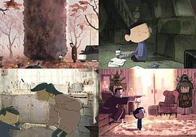 無料で離婚した父と母の家を行き来する少年の揺れる心情を幻想的に描いた短編アニメ映画「Weekends」の全編が公開中 - GIGAZINE