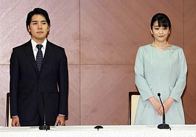 小室眞子さん報道は「視聴者の興味あることをやっただけ」 フジ「バイキング」坂上忍氏の呆れた開き直り|日刊ゲンダイDIGITAL