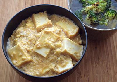 無類の厚揚げ好きが作る「ふわとろ納豆厚揚げ玉子丼」は、ふわとろのレベルが違いすぎた【ツジメシの付箋レシピ】 - メシ通 | ホットペッパーグルメ