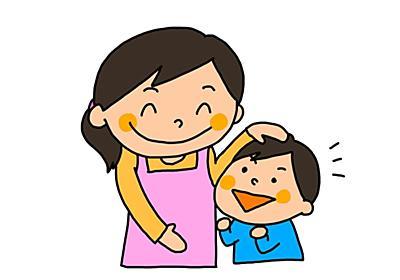 子供の褒め方にいい方法がある!成長を促すために大人が意識すべきこと - 産後ラボ ママのための応援団