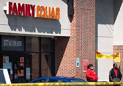 CNN.co.jp : 買い物客にマスク着用求めた警備員が撃たれ死亡 米ミシガン州