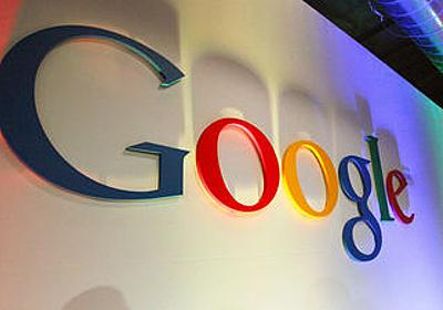 Googleはいかにして世界最大規模の企業となったのか? - GIGAZINE
