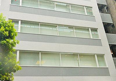 東芝系社員、退職拒み単純作業 「追い出し部屋」と反発:朝日新聞デジタル