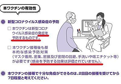 週刊朝日さんからの取材回答 | awakened-citizenのブログ