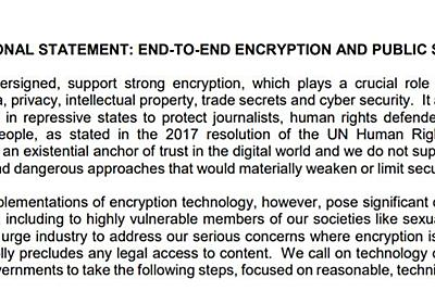 日本を含む7カ国、エンドツーエンド暗号化コンテンツへの公的接続を可能にするよう要請する国際声明 - ITmedia NEWS