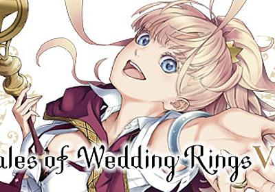 Tales of the Wedding Rings VR on Steam