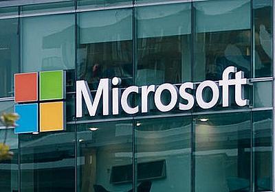 Microsoftが「創業以来排出してきた二酸化炭素を地球から回収する」という公約を発表 - GIGAZINE