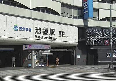 新型コロナ 外出自粛要請 2度目の週末 各地は… | NHKニュース