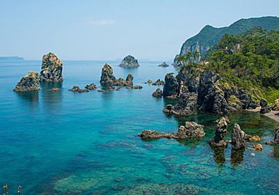 神秘の絶景「青海島」で青く透き通った海と洞門クルージング!│観光・旅行ガイド - ぐるたび