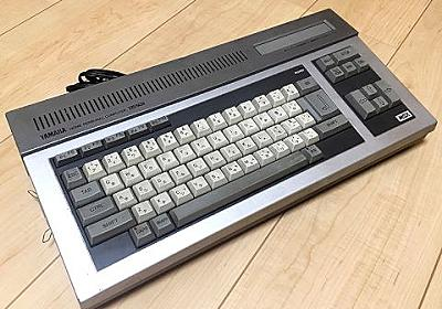ヤマハが目指した音楽PCのMSX「YIS503」、色ずれのない鮮明高画質を実現 - AKIBA PC Hotline!