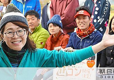(ひと)荒木直美さん 婚活イベントで1千組のカップルを成立させた:朝日新聞デジタル