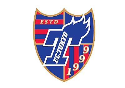 三田啓貴選手 完全移籍加入のお知らせ |ニュース|FC東京オフィシャルホームページ