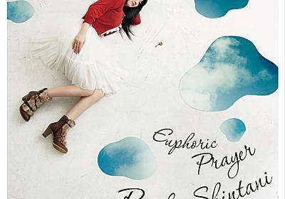 雨女新谷良子、シングル発売キャンペーンでカッパお渡し会 - 音楽ナタリー