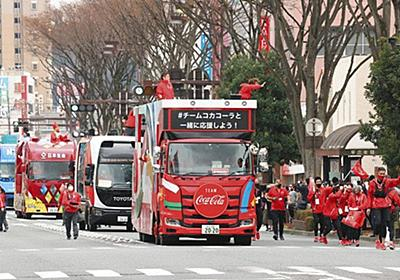 聖火リレー 大音量、マスクなしでDJ…福島の住民が憤ったスポンサーの「復興五輪」:東京新聞 TOKYO Web
