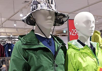 ワークマンのカジュアル店が「ユニクロ」「ZOZO」よりすごいワケ(竹内 謙礼) | マネー現代 | 講談社(1/4)