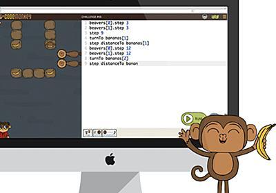 ゲーム感覚で学習!プログラミングを義務教育化した国発のアプリ「CodeMonkey」が日本上陸! | Techable(テッカブル)