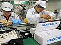 日本でリストラされた技術者が台湾企業で大活躍しているのを見て、本気で恐怖を感じた。 | Books&Apps