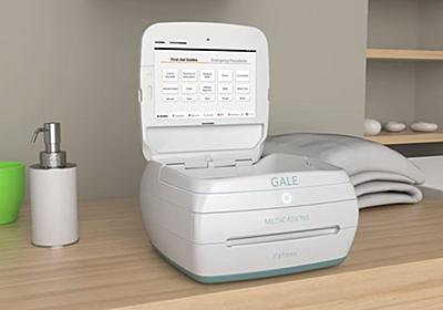 元iPod開発者がつくったのは「SFで出てくるような応急処置キット」|WIRED.jp