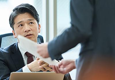 役員になれる管理職、なれない管理職の決定的な違い | DOL特別レポート | ダイヤモンド・オンライン