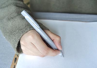 文具好きに人気なnendoデザインのボールペン、書き心地の良さが異常だ… | ROOMIE(ルーミー)