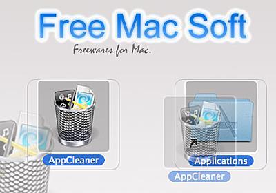 Macの魅力を語らせてください!おすすめアプリや読んでおくべき記事も紹介 | Webクリエイターボックス