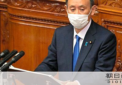 強制入院は「違憲の疑い濃い」 慶大の横大道教授に聞く [新型コロナウイルス]:朝日新聞デジタル