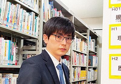 Ball STORY:日本でここだけ? 国民的スポーツを支える「野球専門司書」とは | 毎日新聞