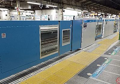 京浜東北線や横浜線にホームドア設置 スマート型も 稼働は2020年度内 JR東日本 | 乗りものニュース