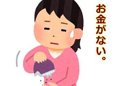 みんながミニマリストになったら日本経済は衰退するのでは?という質問への回答。