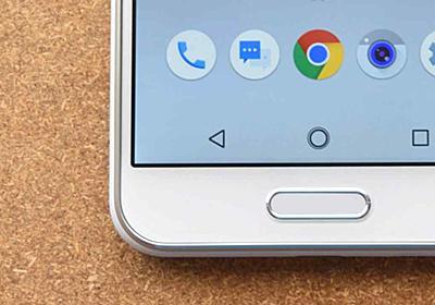 【Android】よく使う連絡先の専用ショートカットを作ってワンタップで発信する