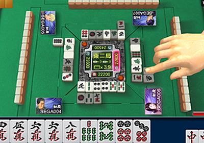 痛いニュース(ノ∀`) : 【中国】 新しいゲーム規則で「血」「死体」「麻雀」「ポーカー」「ポルノ」が禁止される - ライブドアブログ