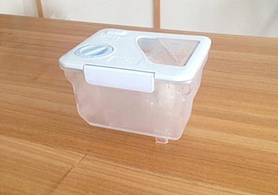 冷蔵庫の製氷機、放っておくとカビが生えます。定期的に、塩素系漂白剤を使ってお手入れ - ベリーの暮らし