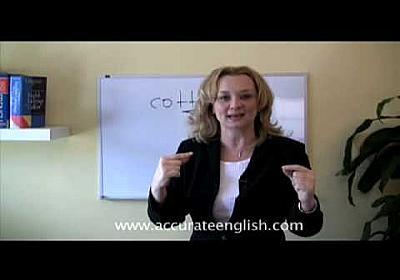 American Accent Advanced Lesson