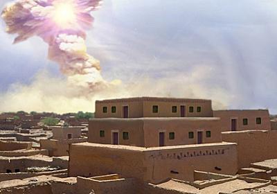 「天の火」で滅亡した都市ソドムか? 中東の遺跡に隕石爆発の痕跡:朝日新聞デジタル
