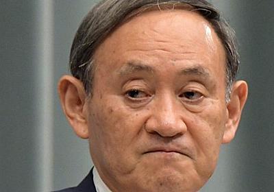 Go To延期「全く考えず」 菅長官「感染防止と経済活動の両立が大事」 - 毎日新聞