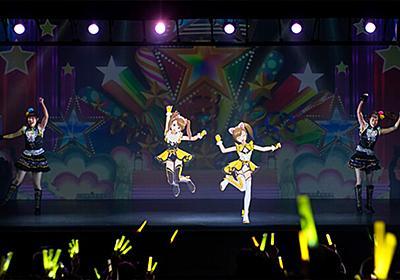 「THEIDOLM@STERMRST@GE!!」レポート&インタビュー(前編)>>彼女たちは、いかにして現実世界のステージに立ったのか? | 特集 | CGWORLD.jp