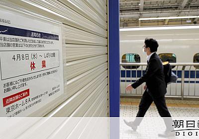 3度目の宣言、早くも延長論 専門家「連休明けが心配」 [新型コロナウイルス]:朝日新聞デジタル