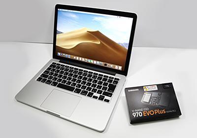 MacBook Pro 2015年モデルを最新NVMe SSDで延命、改造手順を全紹介! - AKIBA PC Hotline!