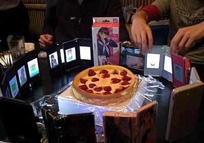 【ラブプラス】10月5日に高嶺愛花ちゃんのお誕生日会が開かれたようです : オレ的ゲーム速報@刃