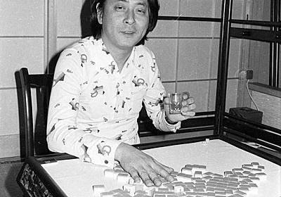 「ミスター麻雀」プロ雀士小島武夫さん死去 82歳 - おくやみ : 日刊スポーツ