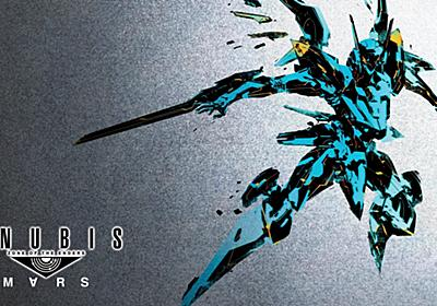 ANUBIS ZONE OF THE ENDERS : M∀RS - レビュー - 『ANUBIS ZONE OF THE ENDERS : M∀RS』レビュー